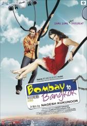 Из Бомбея в Бангкок (2008) - индийский фильм скачать